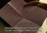 Фильм Счастье в волосах / Nappily Ever After (2018) - cцена 4