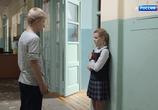 Фильм Опавшие листья (2018) - cцена 1