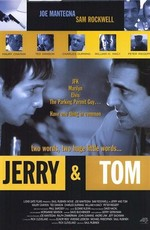 Джерри и Том