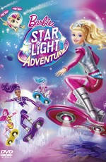 Барби и космическое приключение / Barbie: Star Light Adventure (2016)