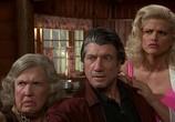 Сцена из фильма Голый пистолет: Трилогия / The Naked Gun: Trilogy (1988) Голый пистолет: Трилогия сцена 16