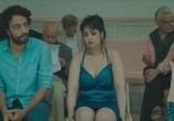 Сцена из фильма Красавица и псы / Aala Kaf Ifrit (2017) Красавица и псы сцена 4