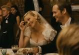 Сцена из фильма Меланхолия / Melancholia (2011) Меланхолия сцена 2