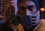 Сцена из фильма Смертельная Битва: Завоевание / Mortal Kombat: Conquest (1999)