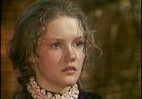 Сцена из фильма Капитанская дочка (1976) Капитанская дочка сцена 2