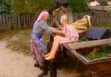 Сцена из фильма Доярка из Хацапетовки (2006) Доярка из Хацапетовки сцена 1