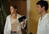 Сцена из фильма Цена жизни (2013) Цена жизни сцена 2