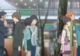 Мультфильм Город в котором ты живёшь. / Kimi no Iru Machi (2012) - cцена 4