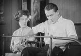 Сцена из фильма Уходит улыбаясь / Exit Smiling (1926) Уходит улыбаясь сцена 6