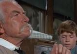 Сцена из фильма Воры / The Reivers (1969) Воры сцена 2
