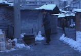 Сцена из фильма Время пса и волка / Gae oi neckdae sa yiyi chigan (2006) Время пса и волка сцена 7
