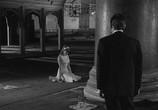 Сцена из фильма Бессмертная / L'immortelle (1963) Бессмертная сцена 6