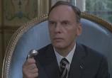 Сцена из фильма Такова моя воля / Le bon plaisir (1984) Такова моя воля сцена 2