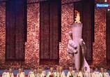 Сцена из фильма Праздничный концерт ко Дню защитника Отечества (2018) Праздничный концерт ко Дню защитника Отечества сцена 39