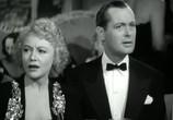 Сцена из фильма Мистер и миссис Смит / Mr. & Mrs. Smith (1941) Мистер и миссис Смит сцена 4