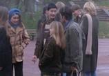 Сцена из фильма Холодная вода / L'eau froide (1994) Холодная вода сцена 3