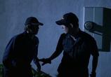 Сцена из фильма Сейчас ты знаешь / Now You Know (2002)