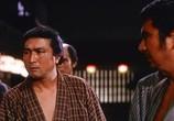 Фильм Затойчи и обречённый / Zatoichi sakate giri (1965) - cцена 1