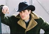Сцена из фильма Горбатая гора / Brokeback Mountain (2006) Горбатая гора