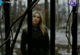Сцена из фильма Пленница / Committed (2011)