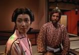Сцена из фильма Сёгун / Shogun (1980) Сёгун сцена 11