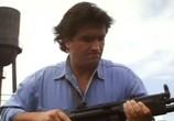 Сцена из фильма Эксперт / The Expert (1995) Эксперт сцена 1