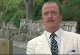 Фильм Отпетые мошенники / Dirty Rotten Scoundrels (1988) - cцена 3