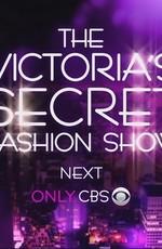 The Victoria's Secret Fashion Show (2005-2009)
