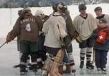 Фильм Тайна Аляски / Mystery, Alaska (1999) - cцена 2