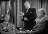 Сцена из фильма Опасная / Dangerous (1935) Опасная сцена 1