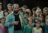 Сцена из фильма Лето в раковине 2 / Poletje v skoljki 2 (1988) Лето в раковине 2 сцена 5