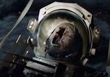 Фильм Гравитация / Gravity (2013) - cцена 9