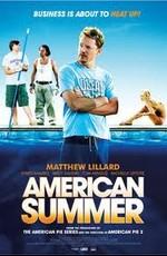 Американское лето
