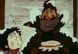 Сцена из фильма - Ишь ты, Масленица! (1985) - Ишь ты, Масленица! сцена 1