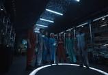 Сцена из фильма Крушение утопии / Utopia Falls (2020)