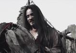 Фильм Мясник, повар и мастер меча / The Butcher the Chef and the Swordsman (2010) - cцена 4
