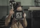 Сцена из фильма Призрак из космоса / Phantom from Space (1953) Призрак из космоса сцена 15