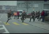 Фильм Полночный бегун / Der Läufer (2018) - cцена 2