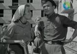 Сцена из фильма Улица молодости (1958) Улица молодости сцена 2