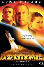 Лив Тайлер В Роли Госпожи – Ночь В Баре Маккула (2001)