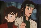 Мультфильм Детектив Конан / Detective Conan TV (1996) - cцена 5
