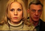 Фильм Кука (2007) - cцена 5