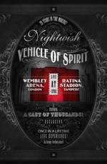 Nightwish - Vehicle of Spirits
