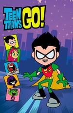 Юные Титаны, вперед! / Teen Titans Go! (2014)