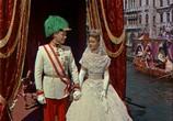 Сцена из фильма Сисси, Сисси - молодая императрица, Сисси: Трудные годы императрицы / Sissi (1955)