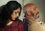 Сцена из фильма Камень терпения / Syngué sabour, pierre de patience (2013)