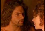 Фильм Самсон и Далила / Samson And Delilah (1996) - cцена 6