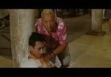Сцена из фильма Месть пернатого змея / La vengeance du serpent à plumes (1984) Месть пернатого змея сцена 12