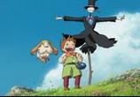 Мультфильм Ходячий замок / Hauru no ugoku shiro (Howl's Moving Castle) (2005) - cцена 8