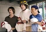 Сцена из фильма Скамейка запасных / The Benchwarmers (2006) Скамейка штрафников